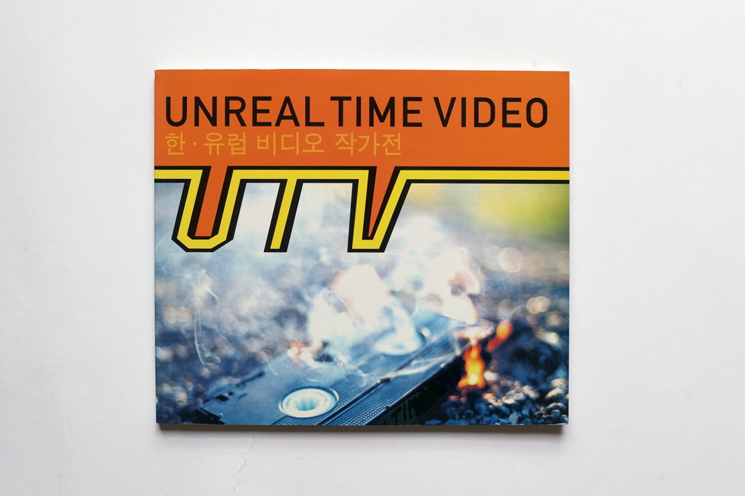 unreal-time-video-1
